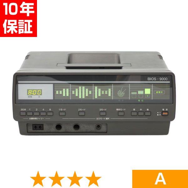 ビーオス 9000 ★★★★ 程度A 8年保証