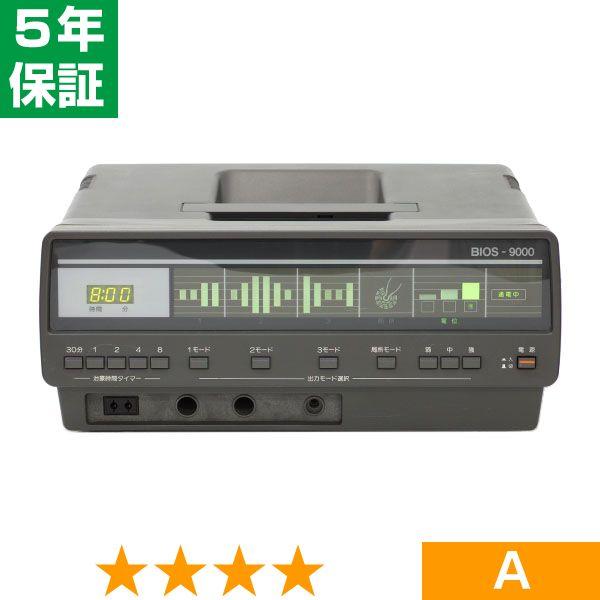 ビーオス 9000 ★★★★ 程度A 5年保証
