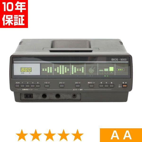 ビーオス 9000 ★★★★★ 程度AA 8年保証