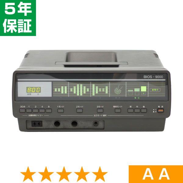 ビーオス 9000 ★★★★★ 程度AA 5年保証