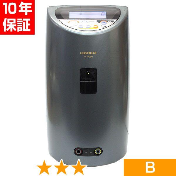 コスモドクター プロ・9000 ★★★ 程度B 8年保証