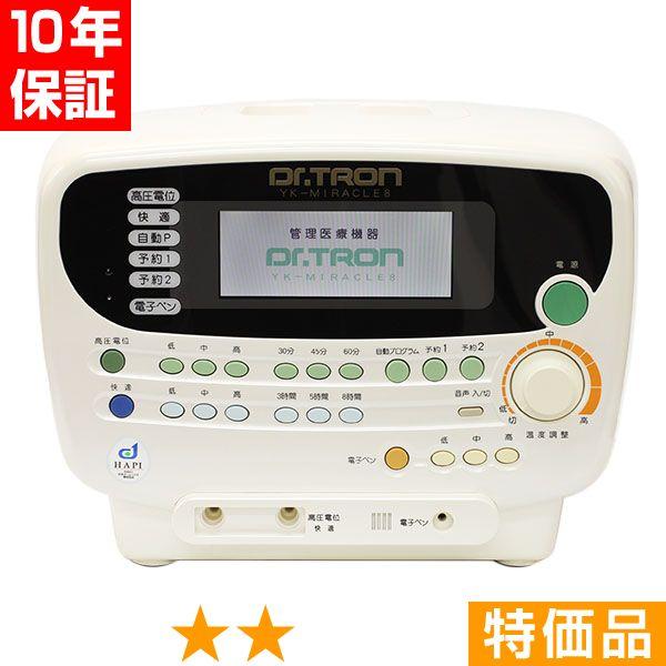 無条件返品・交換は当社だけ ドクタートロン YK-ミラクル8 特価品 10年保証