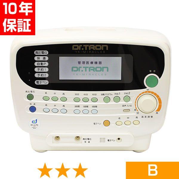 ドクタートロン YK-ミラクル8 ★★★ 程度B 8年保証
