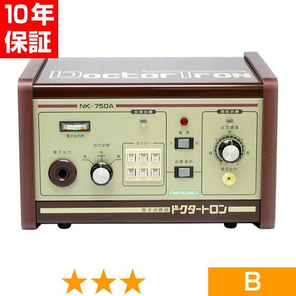 無条件返品・交換は当社だけ ドクタートロン NK-750A 程度B 10年保証