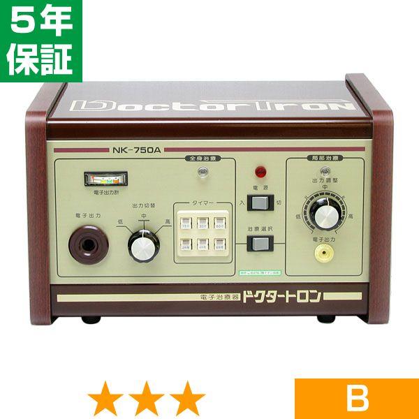 ドクタートロン NK-750A ★★★ 程度B 5年保証