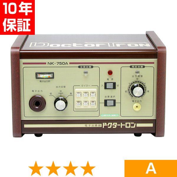 ドクタートロン NK-750A ★★★★ 程度A 8年保証