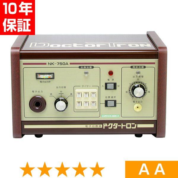 ドクタートロン NK-750A ★★★★★ 程度AA 8年保証
