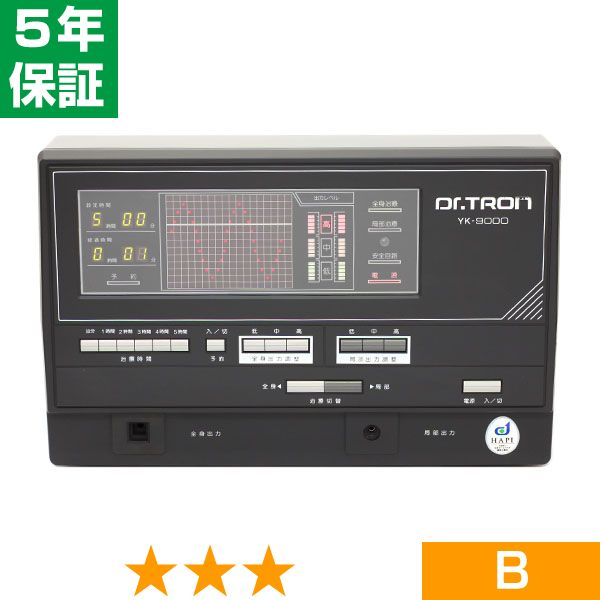 ドクタートロン YK-9000 (黒) ★★★ 程度B 5年保証