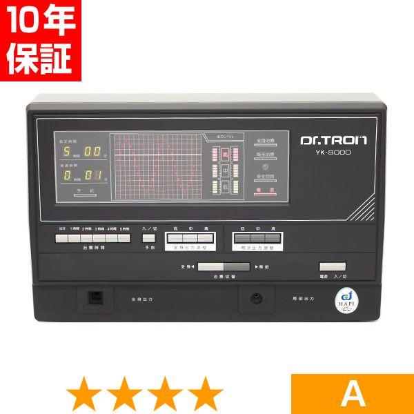 ドクタートロン YK-9000 (黒) ★★★★ 程度A 8年保証
