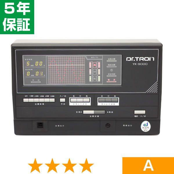 無条件返品・交換は当社だけ ドクタートロン YK-9000 (黒) 程度A 5年保証