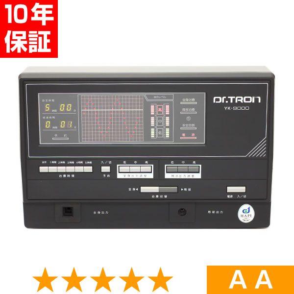 ドクタートロン YK-9000 (黒) ★★★★★ 程度AA 8年保証