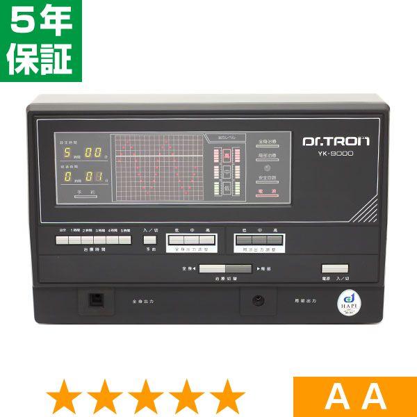 ドクタートロン YK-9000 (黒) ★★★★★ 程度AA 5年保証