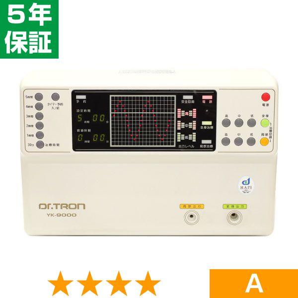 無条件返品・交換は当社だけ ドクタートロン YK-9000 (白) 程度A 5年保証