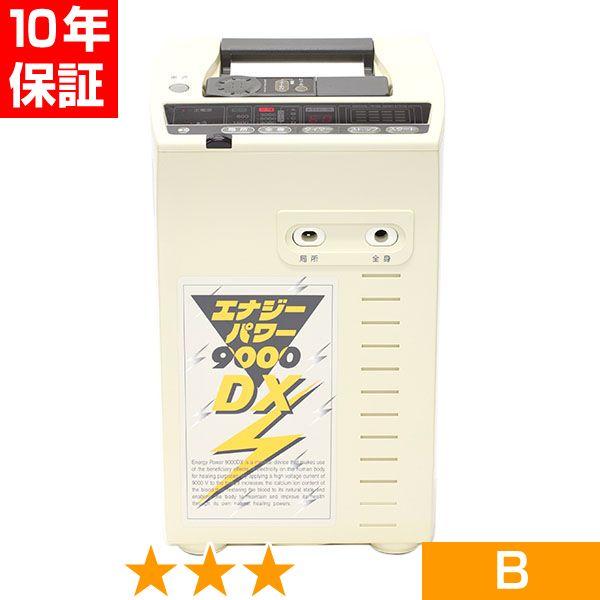無条件返品・交換は当社だけ エナジーパワー 9000DX 程度B 10年保証