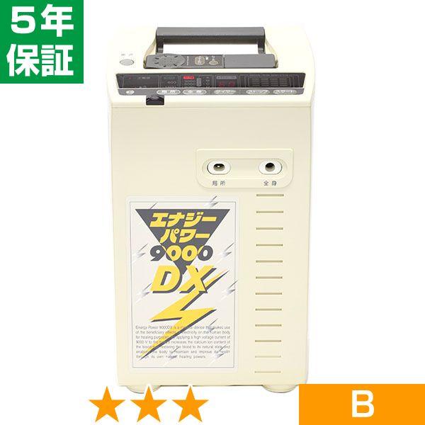 無条件返品・交換は当社だけ エナジーパワー 9000DX 程度B 5年保証