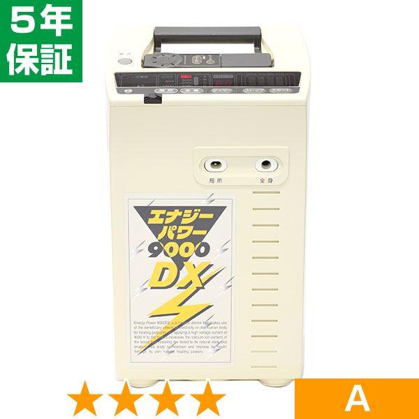 無条件返品・交換は当社だけ エナジーパワー 9000DX 程度A 5年保証