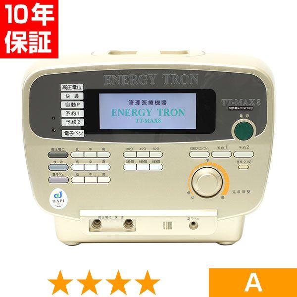 無条件返品・交換は当社だけ エナジートロン TT-MAX8 程度A 10年保証