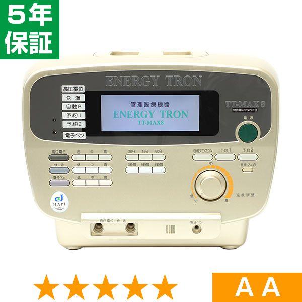 エナジートロン TT-MAX8 ★★★★★ 程度AA 5年保証