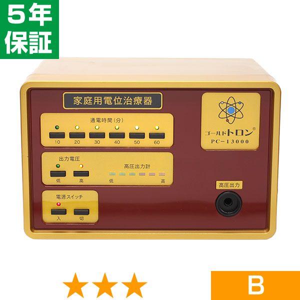 無条件返品・交換は当社だけ ゴールドトロン PC-13000 程度B 5年保証