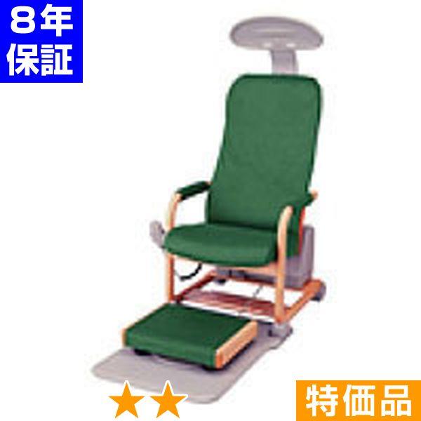 ヘルストロン HEF-H7000 ★★ 特価品 8年保証