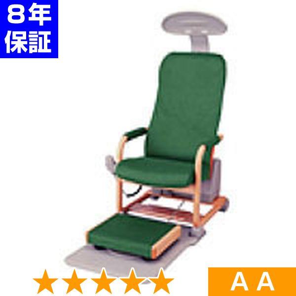 ヘルストロン HEF-H7000 ★★★★★ 程度AA 8年保証