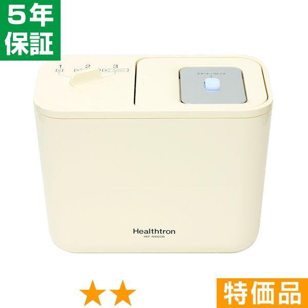 ヘルストロン HEF-N4000W ★★ 特価品 5年保証