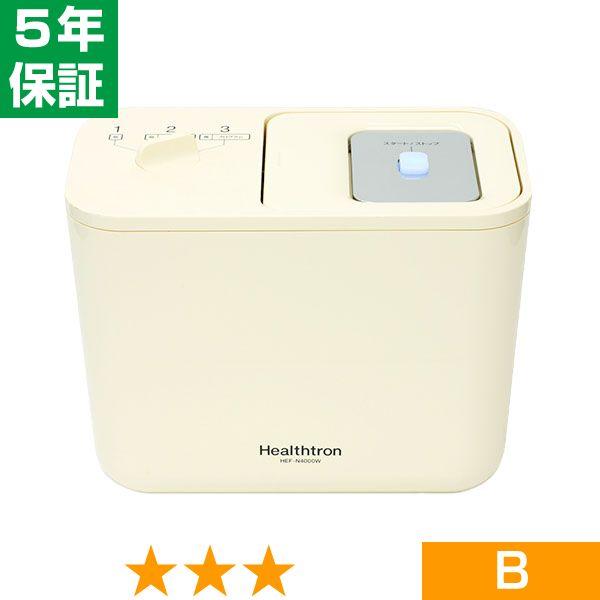 ヘルストロン HEF-N4000W ★★★ 程度B 5年保証