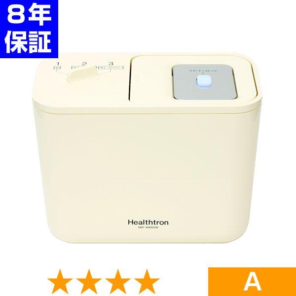 ヘルストロン HEF-N4000W ★★★★ 程度A 8年保証