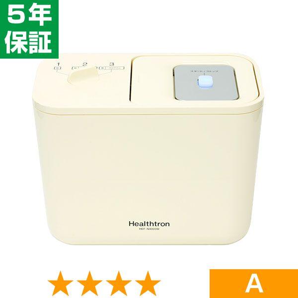 ヘルストロン HEF-N4000W ★★★★ 程度A 5年保証
