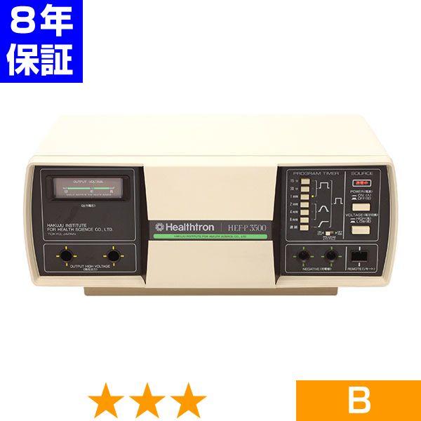 ヘルストロン HEF-P3500 ★★★ 程度B 8年保証