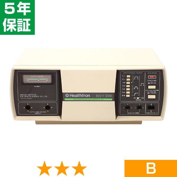 ヘルストロン HEF-P3500 ★★★ 程度B 5年保証