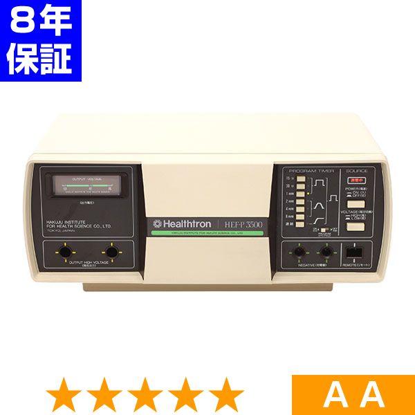 ヘルストロン HEF-P3500 ★★★★★ 程度AA 8年保証