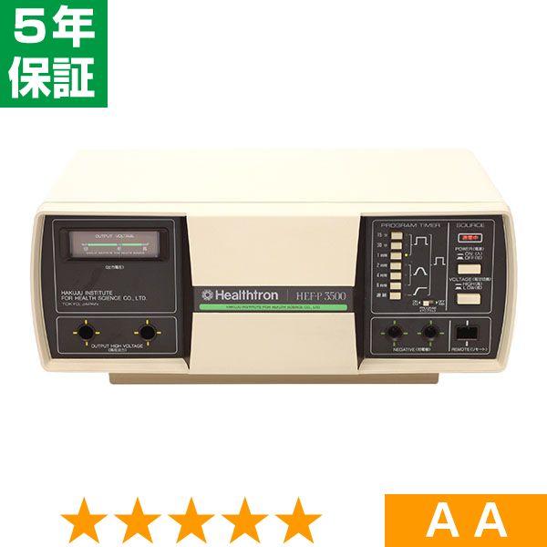 ヘルストロン HEF-P3500 ★★★★★ 程度AA 5年保証