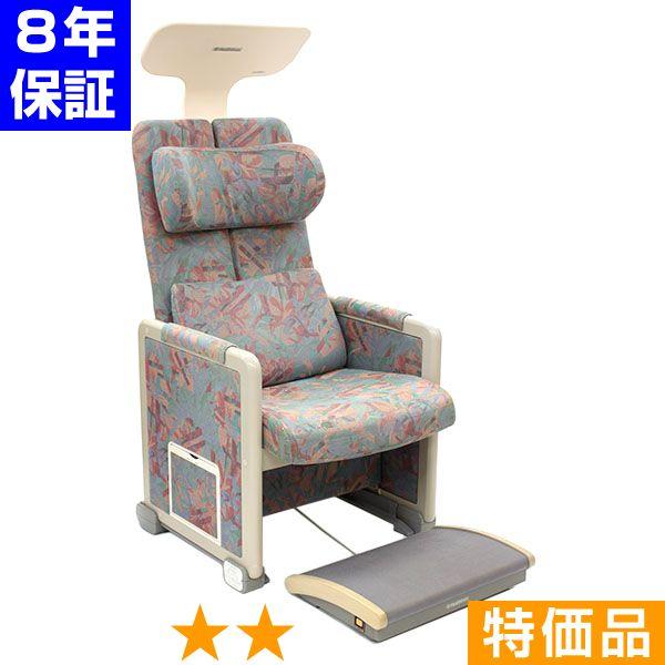 ヘルストロン HEF-T7000W (花柄) ★★ 特価品 8年保証