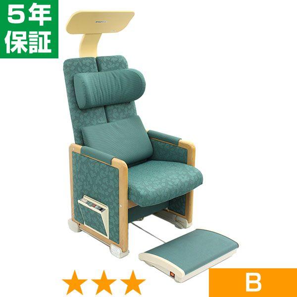 ヘルストロン HEF-T7000W (グリーン) ★★★ 程度B 5年保証