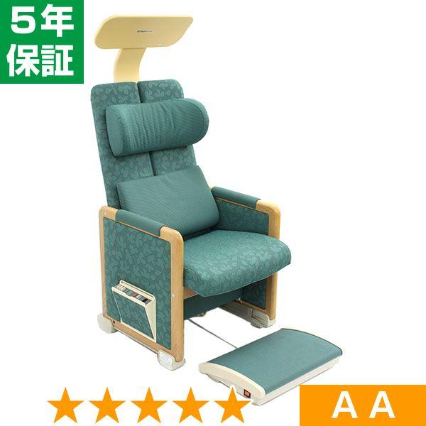 ヘルストロン HEF-T7000W (グリーン) ★★★★★ 程度AA 5年保証
