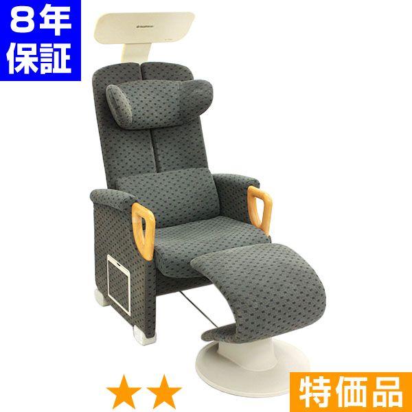 ヘルストロン HEF-U7000W (ブラック、レギュラー・ステップアップ) ★★ 特価品 8年保証