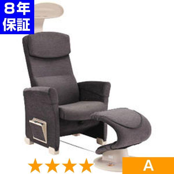 ヘルストロン HEF-W7000W ★★★★ 程度A 8年保証