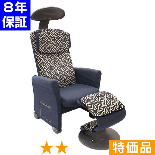 ヘルストロン HEF-W9000W ★★ 特価品 8年保証