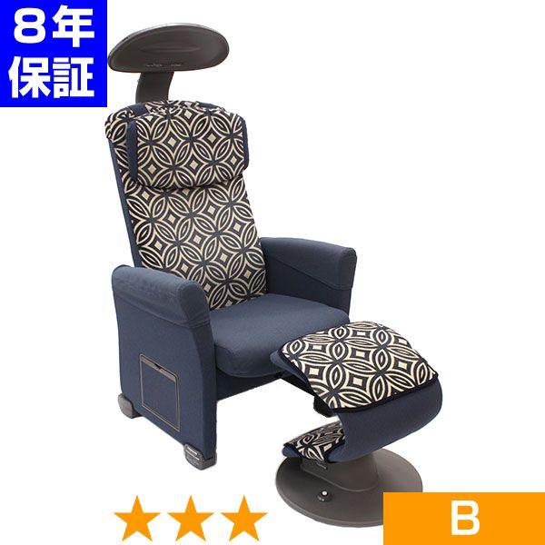 ヘルストロン HEF-W9000W ★★★ 程度B 8年保証