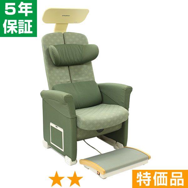 ヘルストロン HEF-Y9000W (グリーン) ★★ 特価品 5年保証