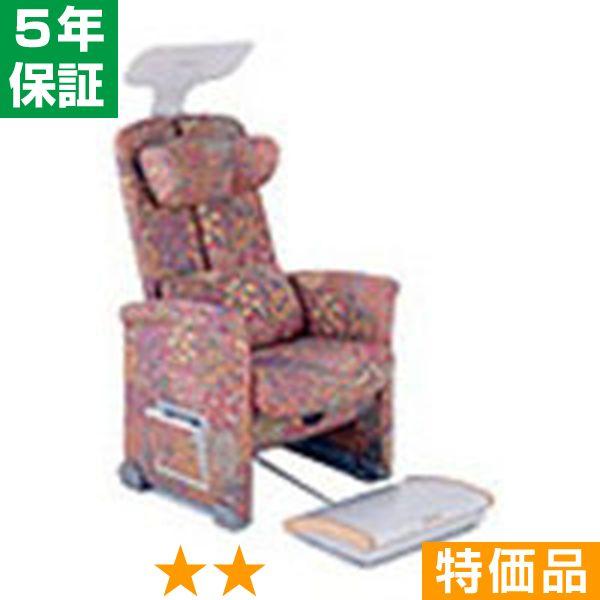 ヘルストロン HEF-Y9000W (レッド) ★★ 特価品 5年保証