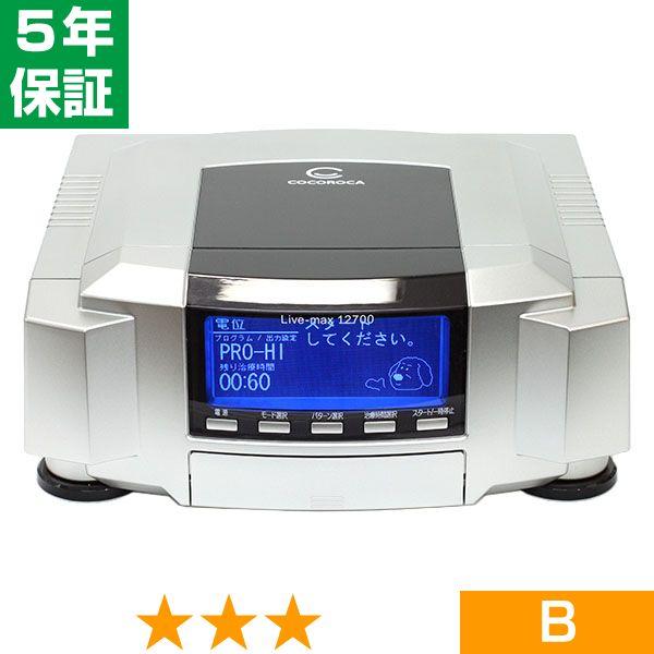 リブマックス 12700(ココロカ製) ※旧社名(株)バイオテック ★★★ 程度B 5年保証
