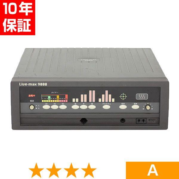 リブマックス 9000 ★★★★ 程度A 8年保証