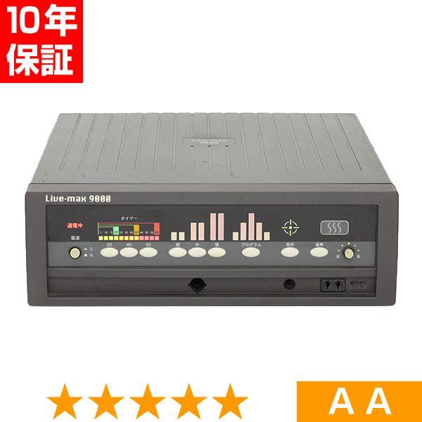 リブマックス 9000 ★★★★★ 程度AA 8年保証