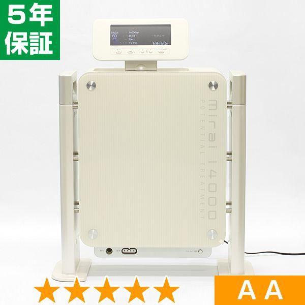 無条件返品・交換は当社だけ mirai(みらい)14000 旧デザイン 程度AA 5年保証
