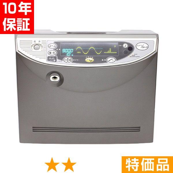 モーヴァス EPR-03M ★★ 特価品 8年保証