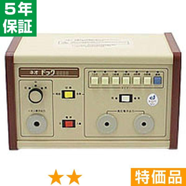 無条件返品・交換は当社だけ ネオドック 9500 特価品 5年保証
