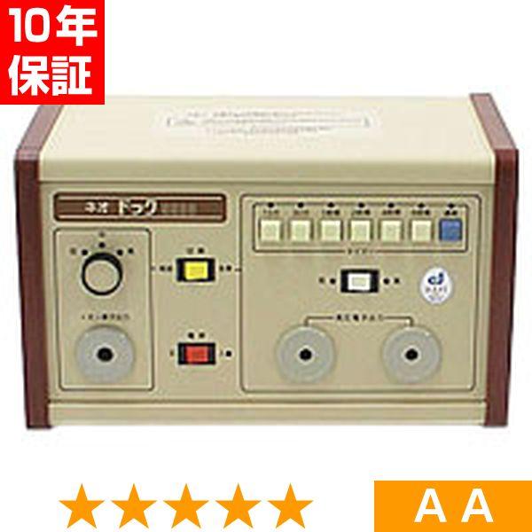 無条件返品・交換は当社だけ ネオドック 9500 程度AA 10年保証