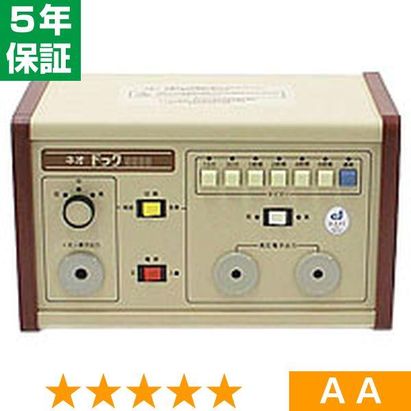 無条件返品・交換は当社だけ ネオドック 9500 程度AA 5年保証